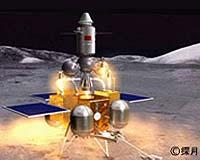 Takto by mohlo vypadat vyslání pouzdra se vzorky hornin z povrchu Měsíce