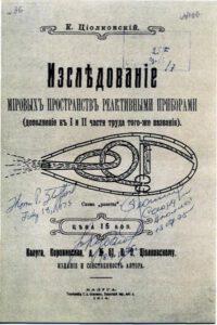 Kopie Ciolkovského práce, podepsaná veliteli společného letu Sojuz- Apollo