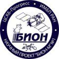 Bion_logo zdroj:nasa.gov