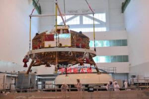Lander pro misi Chang'e-3