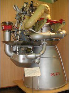 Motor RD-275