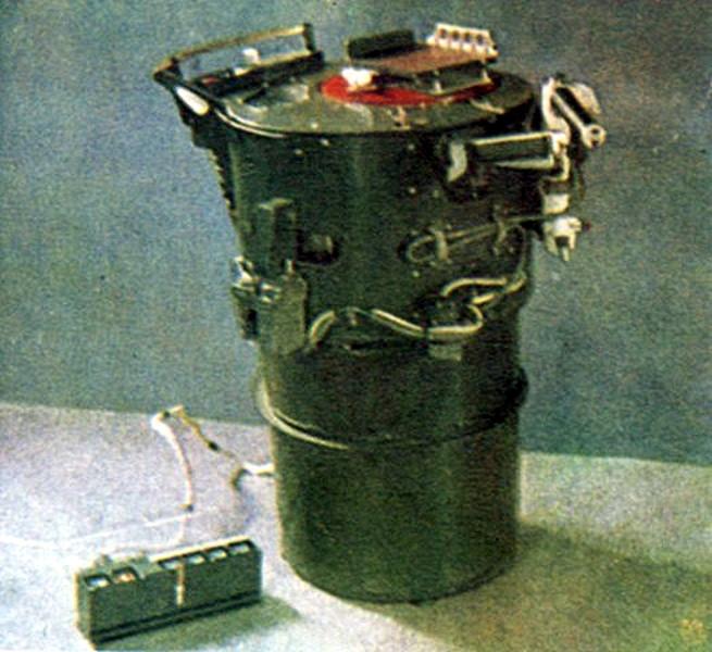Svařovací aparatura Vulkan