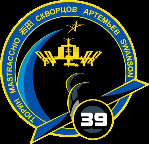 Logo Expedice 39