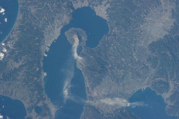 Sakura-džima - stratovulkán nacházející se v severní části zálivu Kagošima na ostrově Kjúšú