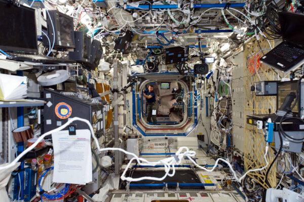 Pohled do interiéru stanice