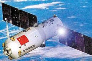 Budoucí podoba nové čínské zásobovací lodě.
