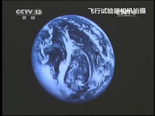 Fotka Země pořízená sondou Chang'e 5 T1 jen pár hodin po startu.