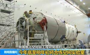 Konstrukce čínské stanice Tiangong-2