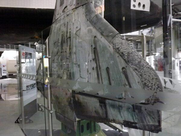 Detail spodní části BORu ukazuje značná poškození