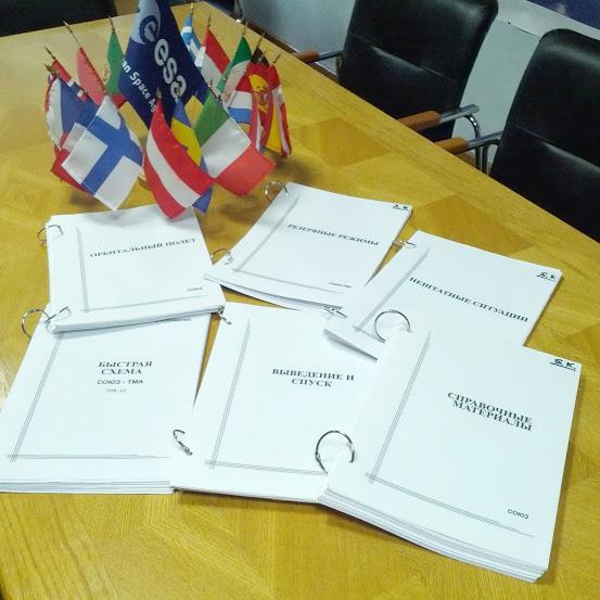 V sobotu dopoledne jsem si zorganizovala své poznámky z uplynulého týdne týkající se těchto příruček s procedurami v Sojuzu.