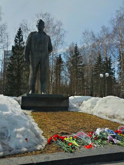 Památník Jurije Gagarina.