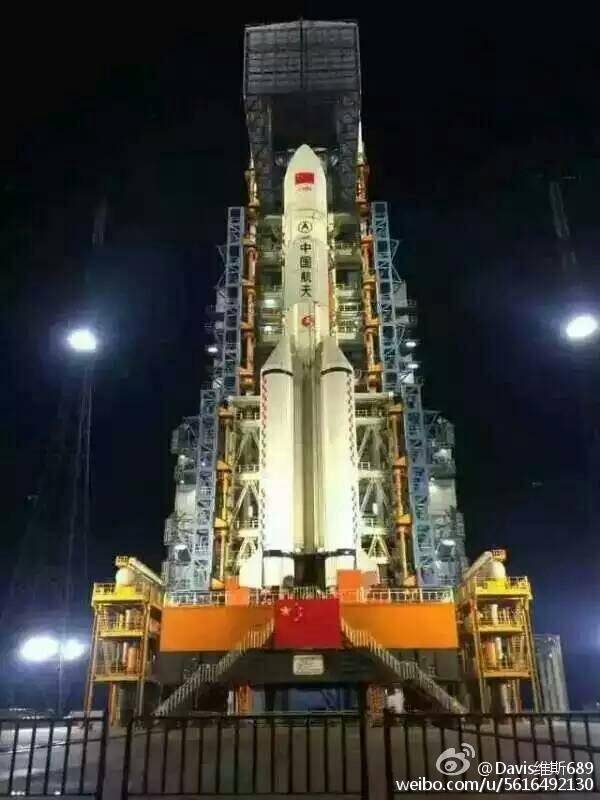 Čínská raketa Čchang-čeng 5