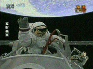 Čína v osobě Žai Žiganga právě vstupuje do elitního kosmického klubu...