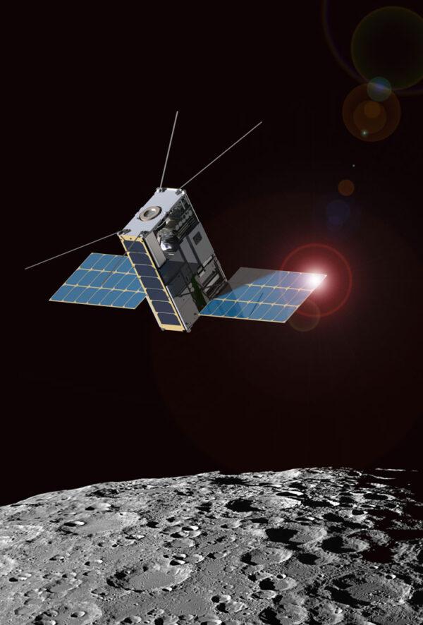 Návrh Lunar IceCube