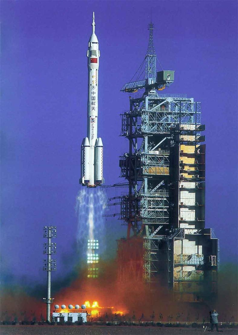 Šen-Čou-5 startuje!