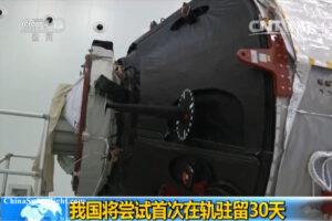 Detail stanice Tiangong-2