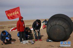 Místo přistání návratové kabiny Shijian-10