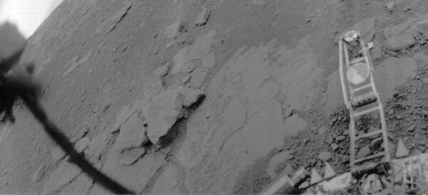 Veněra 13 část upraveného obrázku panoramatu. Don P. Mitchell