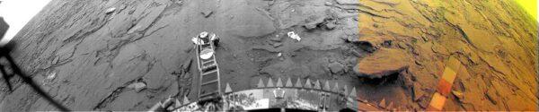 Venera 14, kamera 1. Don P. Mitchell