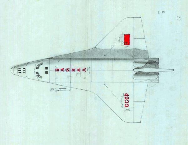 Studie vnější podoby raketoplánu Buran, varianta Bajkal 1978