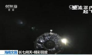 Snímek družice Aolong-1 není nikde k dohledání - zde alespoň fotka horního stupně YZ-1A, který jej vynesl na oběžnou dráhu