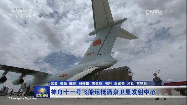 Kontejner již opustil útroby letounu