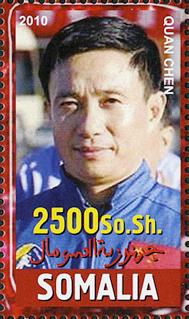 Čen Ťuan