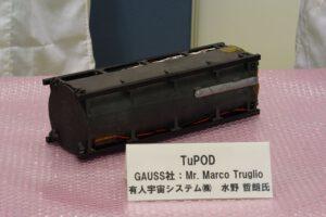 TuPOD je 3U cubesat, v jehož útrobách najdeme dvě 1,5U válcovité družice
