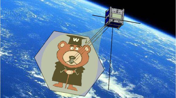 Možná i tohle bude družice WasedaSat-3 promítat na svůj padák. :-)