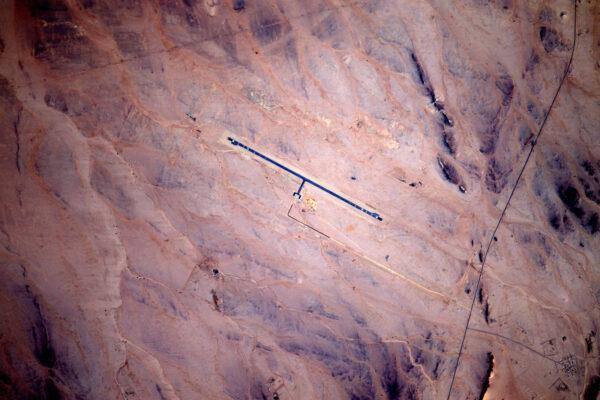 Myslím, že jsem našel to nejizolovanější letiště světa – ztracené kdesi v pouštích Arabského poloostrova. Připomíná mi příběh Malého prince.
