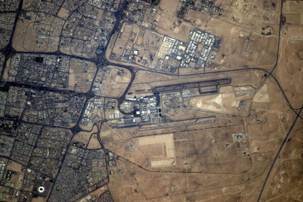 Mezinárodní letiště v Kuvajtu (KWI/OKBK)