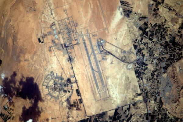 Má sbírka letišť z vesmíru se nyní rozrůstá o Irán letištěm Ispahan (IFN/OIFM).