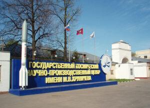 Chruničevovo centrum dnes