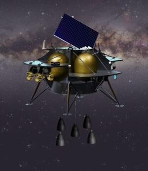 Svazek pěti hlavních motorů ISE-100 - na vizualizaci vystupují mimo tělo landeru.