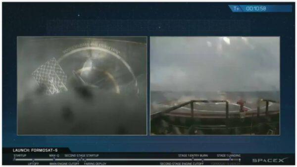 Záběr na přistání z přímého přenosu - je vidět, jak blízko středu stupeň přistál.