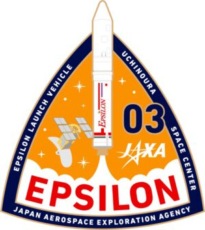 Logo pro třetí start rakety Epsilon.