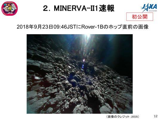 Snímek pořízený roverem MINERVA-II1B 23. září ve 2:46 SELČ.