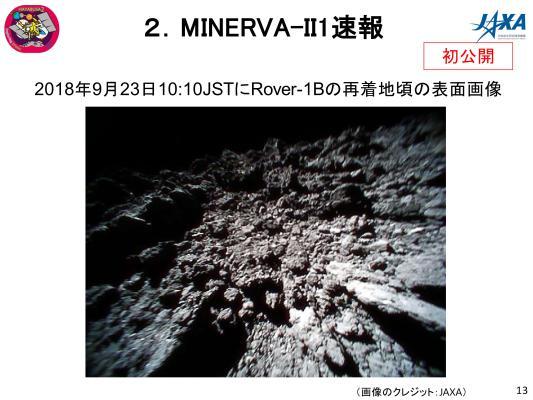 Snímek pořízený roverem MINERVA-II1B 23. září ve 3:10 SELČ.