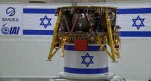 Izraelský lander během stavby.