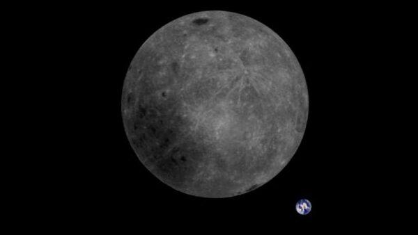 Měsíc před Zemí