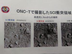 Snímky uměle vytvořeného kráteru na Ryugu z výšky 1,7 kilometru.