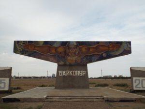 "Stéla ""Beztíž"", ikona Bajkonuru."