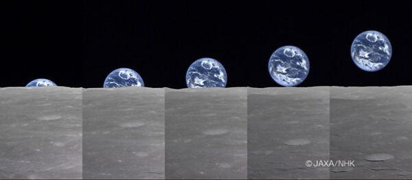 Východ Země zpoza Měsíce fotografovaný měsíční družicí Kaguya