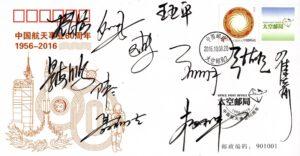 Podpisy všech jedenácti čínských kosmonautů z šesti pilotovaných misí Shenzhou