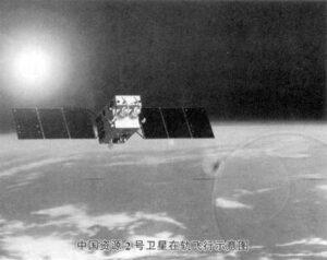 Vizualizace družice Ziyuan-2