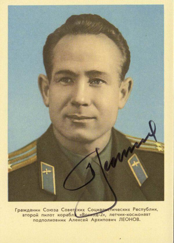 Pohlednice s oficiálním portrétem podplukovníka Alexeje Archipoviče Leonova (1965)