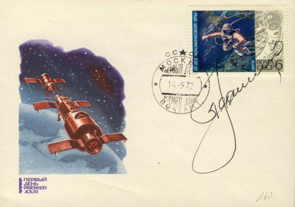 Podpis Alexeje Leonova na poštovní obálce: zajímavé je, že známka vznikla na motivy jeho malby