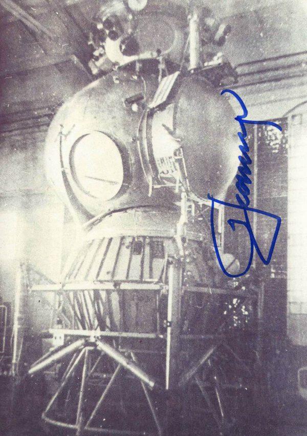 Nenaplněný sen Alexeje Leonova: cesta na Měsíc (aneb sovětský lunární modul)