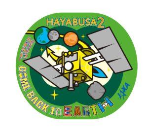 Každá fáze mise Hayabusa 2 má své vlastní logo. Tomu věnovanému návratu dominuje zelená barva, která odkazuje na symbol života.
