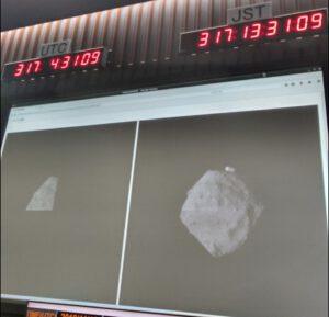 Snímky Ryugu pořízené při odletu sondy Hayabusa 2
